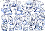 カンナちゃん表情集
