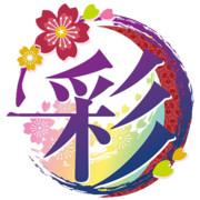 彩のロゴ(外縁透過・中未透過)
