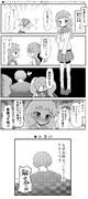 ●キラプリ第2話「ひまりちゃんはなんでも知ってる」