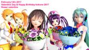 【我が家のボカロ組】フラワーヴァレンタイン【kokone誕生祭+ヴァレンタインデー】