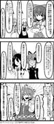 幻想郷けもの異変(?)