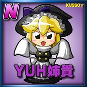 YUH姉貴(ノーマル)