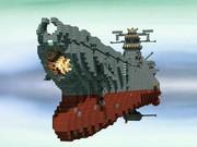 宇宙戦艦ヤマト復活篇ver 波動砲発射準備