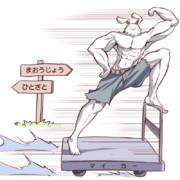 ムキりょく兎:魔王謁見編2