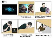 How to ランクマッチ・・