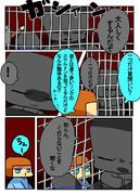 MOB一家 【ネザー編】 9ページ