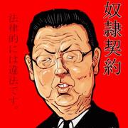梅沢さん最近テレビに出まくりです。