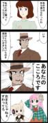【四コマ】でしゃばるこころたん!