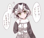 【けもフレ】辛辣なコノハ博士ちゃん