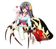 女郎蜘蛛娘
