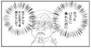 オルフェンズ劇場44話「ギリ松さん(ver.トド松)」