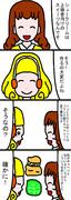 あざとイエロー大戦アラモード 4