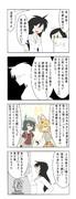 【妄想注意】けものフレンズ最終話 前編