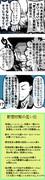 FGO新宿編:らくがき