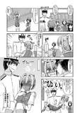 艦娘ショート漫画4