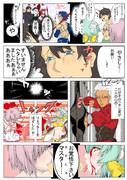 清姫の夜這い3