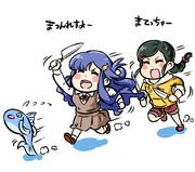 サイキックの力で自由に走れるようになった魚