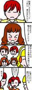 あざとイエロー大戦アラモード 6