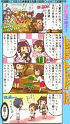 ミリオン四コマ『みんなに届け!765PRO ALLSTARS ライブ』