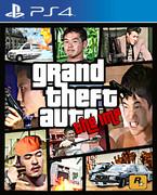Grand Theft Auto IMP