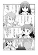 武内Pとトラプリ漫画