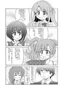 武内Pとピンチェ漫画