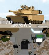 【MMD】武士式M1A2SEPエイブラムス Re Ver.3