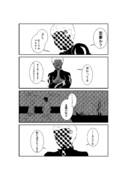 エミヤオルタ絆5