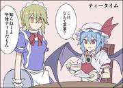 夢月ちゃんの紅魔館1日メイド体験。