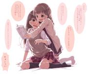 百合姫姉妹