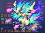 【RT Monsters】FeatherDragon Lv.100