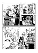 東方壱枚漫画録52「座標移動」