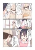 #しずくちゃんマジ天使14
