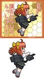 陽炎型駆逐艦1番艦 陽炎