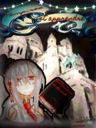 『Vampires et apprendre』