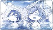 二人で温泉