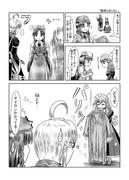 東方壱枚漫画録57「瀟洒な送り出し」