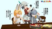 Battle of SUSHI