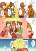 雨の日のポジパ