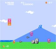 ファミコンソフト『けものフレンズ ジャパリパーク大冒険』