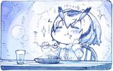 コノハ博士、美味しいカレーにご満悦