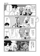 4/30 COMIC1★11 新刊サンプル①