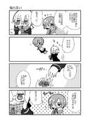4/30 COMIC1★11 新刊サンプル②