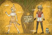 【壁画】知識の森