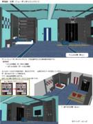【ステージ配布】V3寄宿舎・自室【ダンガンロンパMMD】