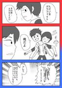 【仮面ライダーエグゼイド】合体事故