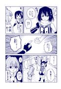vs川内、三本勝負!その④