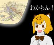 ジャガーさん in新宿