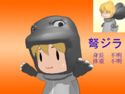 【MMD-OMF7】弩ジラ【モデル配布】
