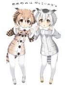 コノハ博士&ミミちゃん助手